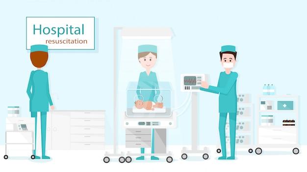 Departamento de reanimação pediátrica