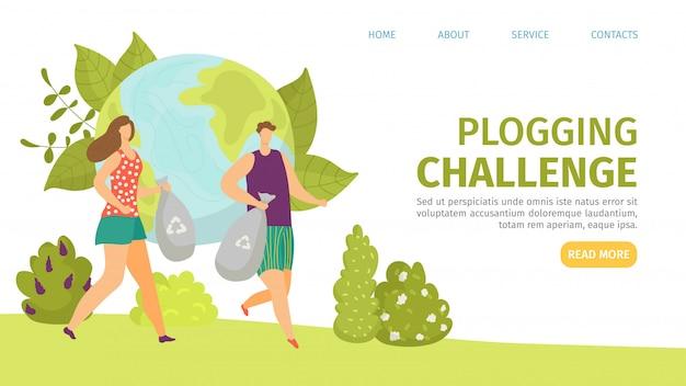 Desafio de entupimento, saco de ecologia com ilustração de lixo do ambiente. homem mulher correndo e pegar o lixo para eco reciclar. maratona de plogger, proteção ambiental e esporte.