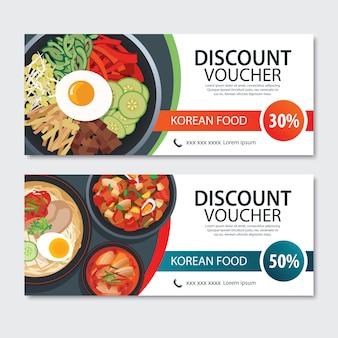 Desconto comprovante comida asiática modelo de design. conjunto coreano