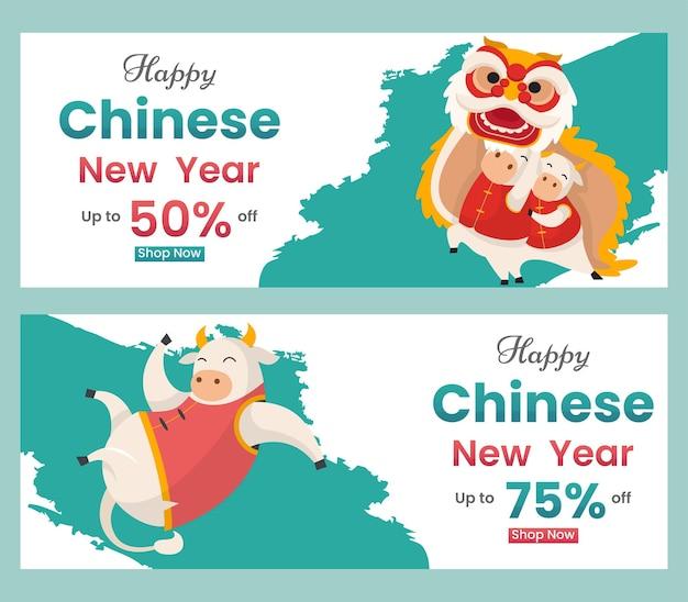 Desconto de banner de venda de inverno com ilustração plana de boi zódico