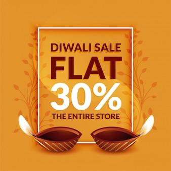 Desconto de diwali elegante e design de modelo de banner de venda