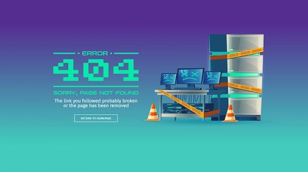 Desculpe, página não encontrada, ilustração do conceito de erro 404