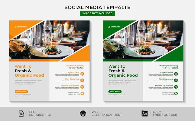 Deseja alimentos frescos e orgânicos mídia social e design de modelo de banner