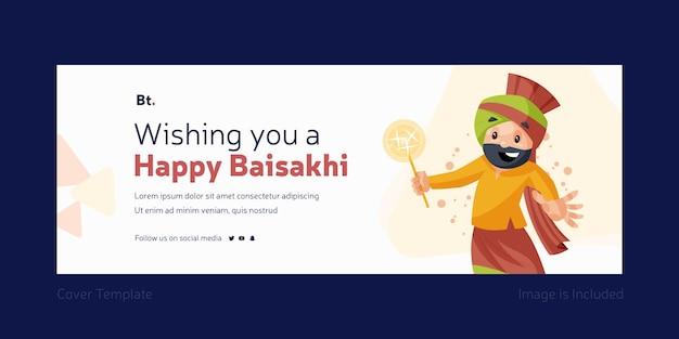 Desejo a você um feliz baisakhi modelo de design de capa do facebook