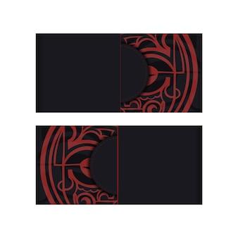 Desenha o plano de fundo com padrões luxuosos. modelo de banner preto com ornamentos maori e lugar para o seu logotipo.