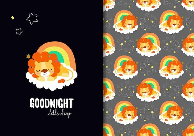 Desenhado à mão infantil sem costura padrão definido com bebê leão e arco-íris no pequeno rei de boa noite