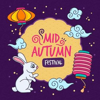Desenhado tema do festival do meio do outono