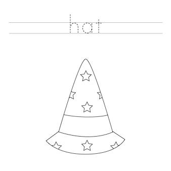 Desenhe as letras e a cor do chapéu do mago. prática de caligrafia para crianças.