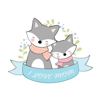Desenhe lobo e bebê com fita azul no branco para o dia das mães.