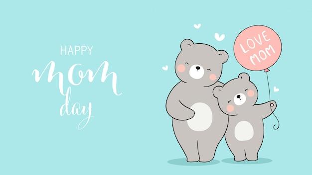 Desenhe mãe urso e bebê segurando balão para o dia das mães.