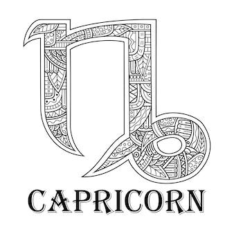 Desenho à mão de capricórnio em estilo zentangle