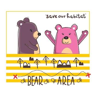 Desenho animado animal engraçado da família do urso