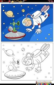 Desenho animado astronauta e personagens alienígenas para colorir página