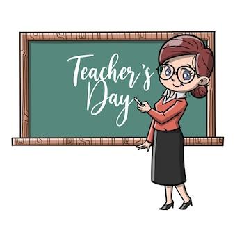 Desenho animado bonito do dia do professor