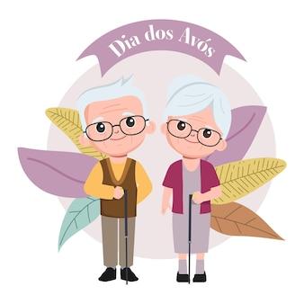 Desenho animado da ilustração do dia internacional dos avós Vetor grátis