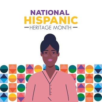 Desenho animado de mulher negra com formas coloridas, mês da herança hispânica nacional e tema cultural