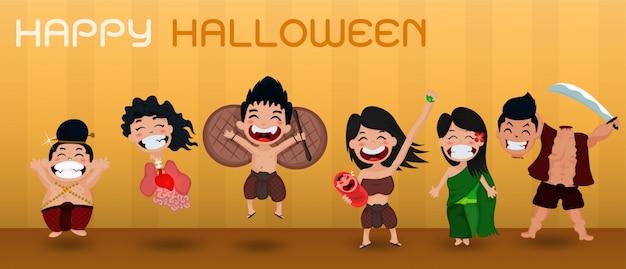 Desenho animado fantasma que é feliz no halloween