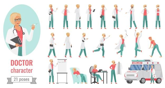 Desenho animado médica mostrando diferentes poses de ilustração