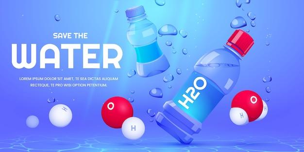 Desenho animado salvar o fundo da água