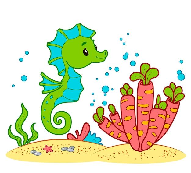 Desenho bonito do cavalo-marinho. ilustração em vetor clipart de cavalos-marinhos