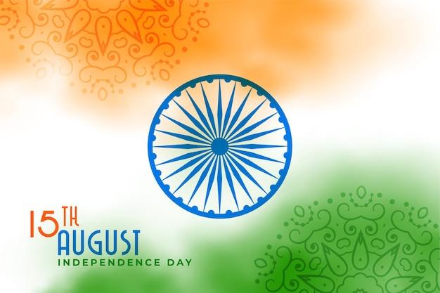 Desenho da bandeira em aquarela do dia da independência da índia