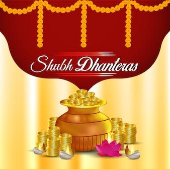 Desenho da bandeira subh dhanteras e pote de moedas de ouro