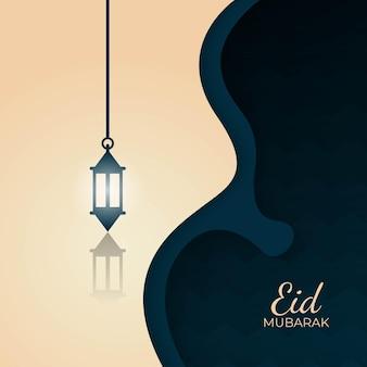 Desenho da celebração eid mubarak com formas de corte de papel e ilustração de lanterna