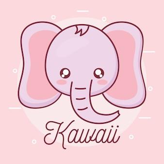 Desenho de animal de elefante kawaii, personagem bonito de expressão engraçado e tema emoticon
