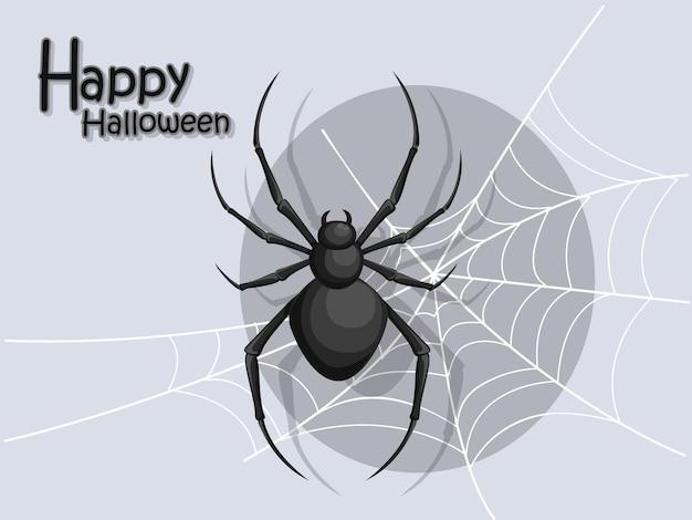 Desenho de aranha vetor halloween em segundo plano. conceito de doçura ou travessura