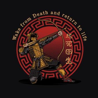 Desenho de arqueiro samurai incrível
