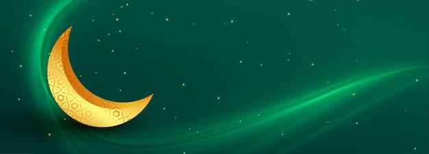 Desenho de bandeira verde islâmica de lua crescente dourada