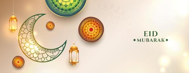 Desenho de banner artístico do festival eid mubarak com lua decorativa