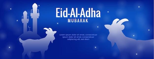 Desenho de banner azul eid al adha