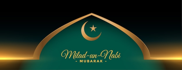Desenho de banner brilhante dourado milad un nabi