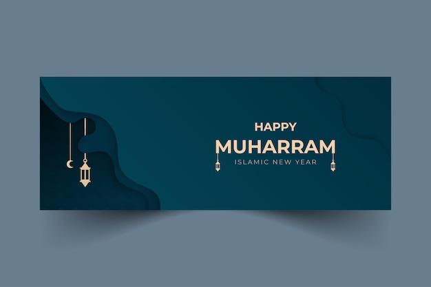 Desenho de banner com o tema islâmico de ano novo, papel cortado, formas, ilustração de lanterna
