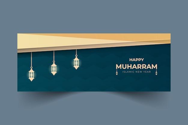 Desenho de banner com tema islâmico de ano novo