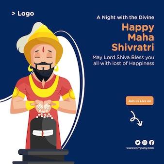 Desenho de banner criativo do festival indiano feliz maha shivratri