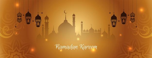 Desenho de banner cultural islâmico abstrato ramadan kareem