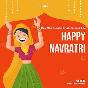 Desenho de banner da ilustração feliz do estilo dos desenhos animados de navratri