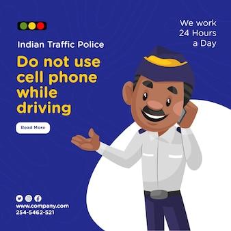 Desenho de banner da polícia de trânsito indiana não usa telefone celular enquanto dirige
