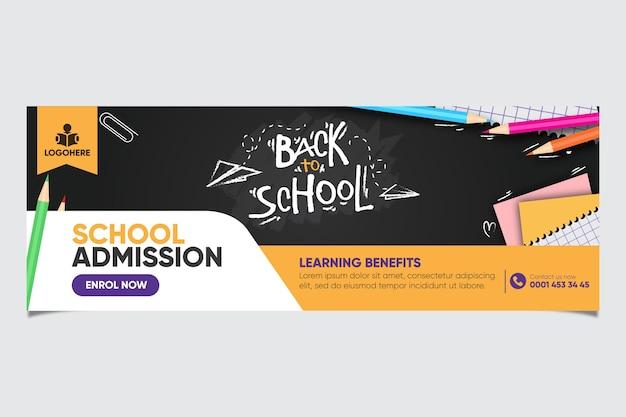 Desenho de banner de admissão escolar