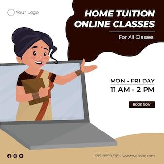 Desenho de banner de aulas on-line em casa com ilustração de estilo de desenho animado