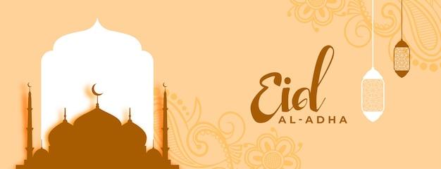 Desenho de banner de bênção em árabe eid al adha