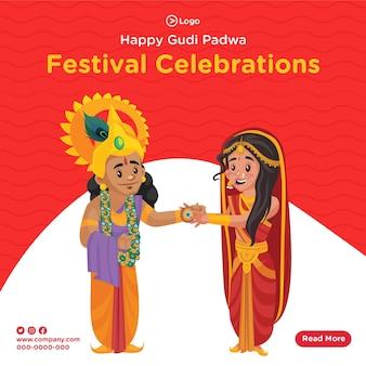 Desenho de banner de celebrações felizes do festival de gudi padwa