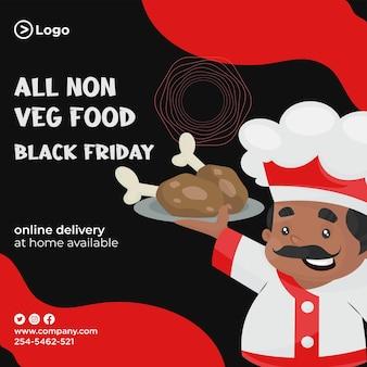Desenho de banner de comida não vegetariana em modelo preto de estilo cartoon de sexta-feira