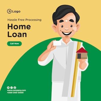 Desenho de banner de empréstimo à habitação