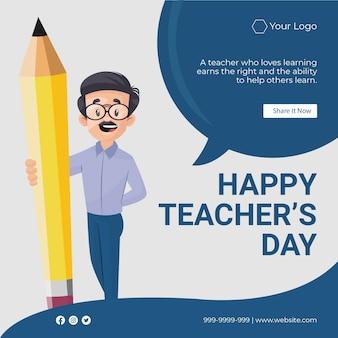 Desenho de banner de feliz dia dos professores ilustração do estilo dos desenhos animados