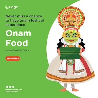 Desenho de banner de modelo de comida onam