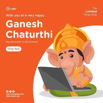 Desenho de banner de modelo de desenho animado do festival indiano ganesh chaturthi