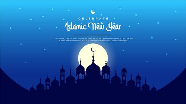 Desenho de banner de modelo islâmico de ano novo